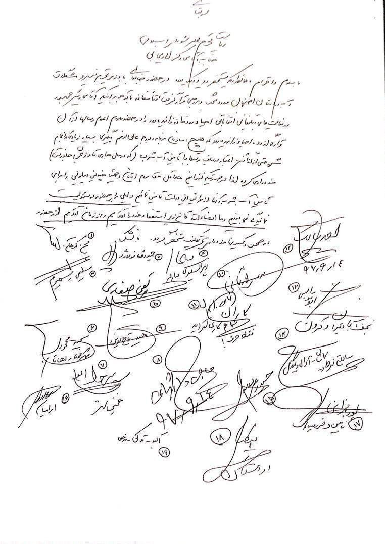 علت استعفای 18 نماینده استان اصفهان چه بود؟