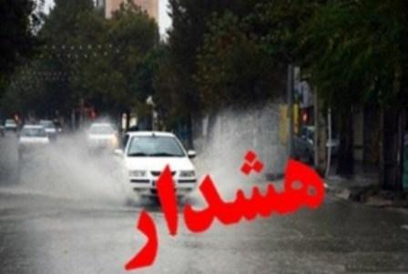 هشدار مدیریت بحران فارس؛ احتمال آبگرفتگی معابر و طغیان رودخانههای فارس