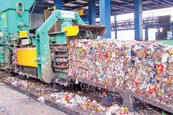 عملیات اجرائی بازیافت کاغذ تحریر در استان زنجان شروع شد