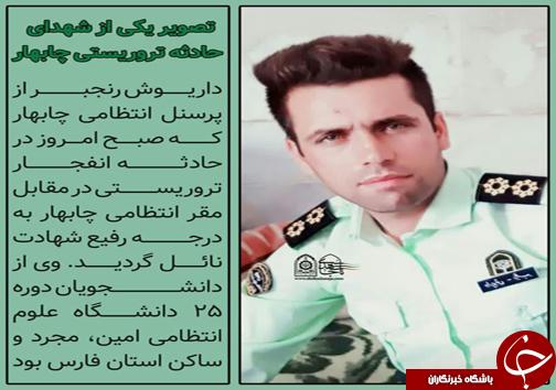 حادثه تروریستی در شهرستان چابهار/حضور سردار پاکپور در محل حادثه تروریستی چابهار+ فیلم و تصاویر/اسامی شهدا