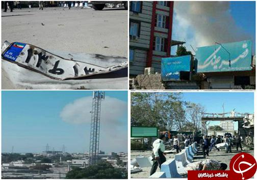 توضیحات استاندار سیستان و بلوچستان از آخرین جزئیات حادثه تروریستی چابهار