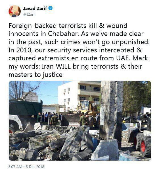 تروریستها و اربابان آنها را به سزای عملشان میرسانیم