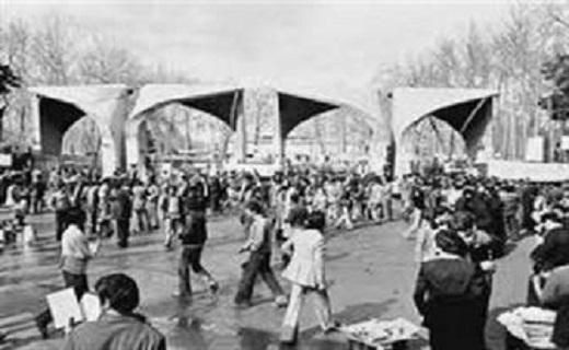 روز دانشجو یادآور، روز مقاومت دانشجویان در برابر استبداد