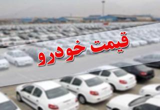 قیمت خودرو افزایش خواهد یافت؟