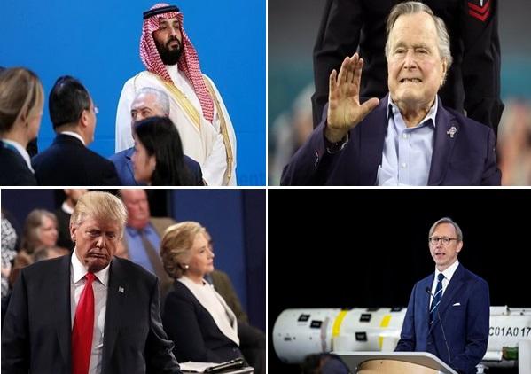 از مرگ مرموز ژنرال آمریکایی در بحرین تا خاطره فراموشنشدنی بوشِ پدر برای ایرانیان+عکس و فیلم