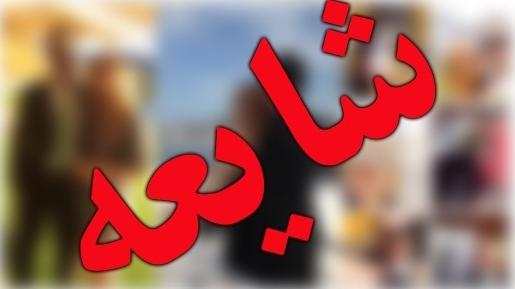 آغاز پروژه جدید کُشتهسازی ضد انقلاب/ شهید ساختگی: از همین تریبون شهادتم را تکذیب می کنم! +عکس