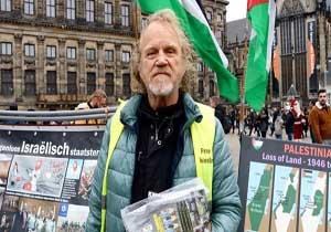 تظاهرات انفرادی فعال هلندی علیه رژیم صهیونیستی طی چهار سال