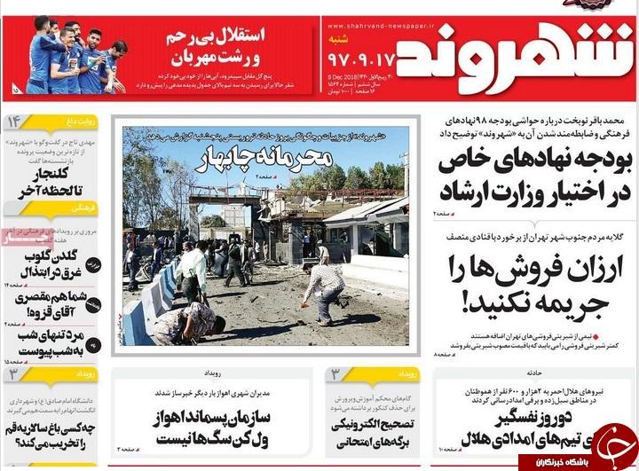 پاریس پادگان شد/ امتیاز ویژه برای نفت ایران/ وضعیت یارانه، حقوق و بنزین در بودجه ۹۸