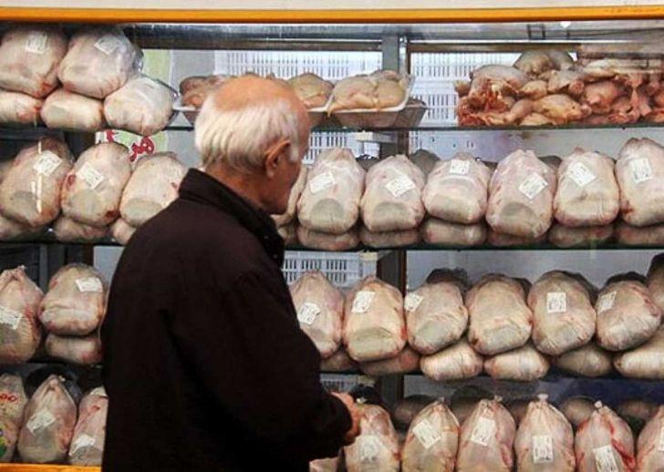 باشگاه خبرنگاران -آخرین قیمت مرغ تازه در غرفه تره بار
