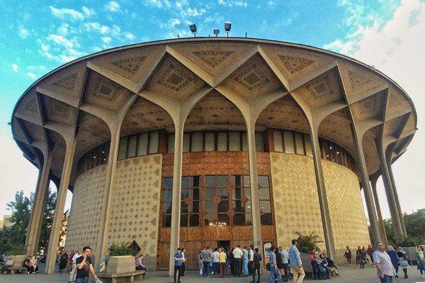 برنامه نمایشهای جدید مجموعه تئاتر شهر اعلام شد