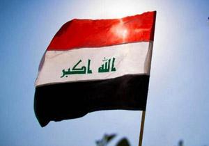 واکنش عراق به افشای خبر اعدام احتمالی ۵۰ عراقی در کویت