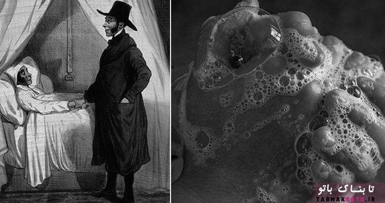 عجیبترین باورهای دانشمندان در گذشته