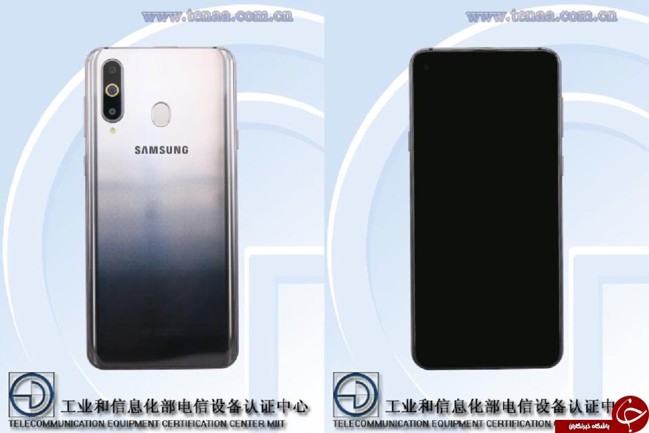 مشخصات ظاهری سامسونگ Galaxy A8s در TENAA فاش شد