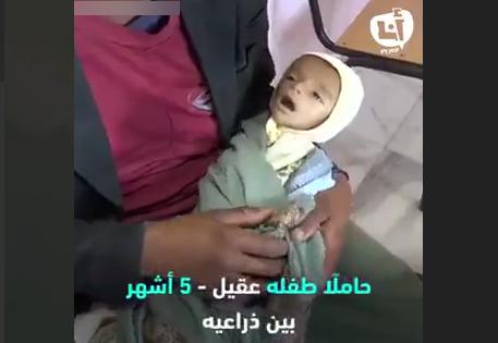 تلاش پدر یمنی برای نجات کودک شیرخواره 5 ماههاش+ فیلم