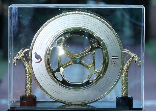 قرعه کشی مرحله نیمه نهایی جام حذفی فردا برگزار می شود