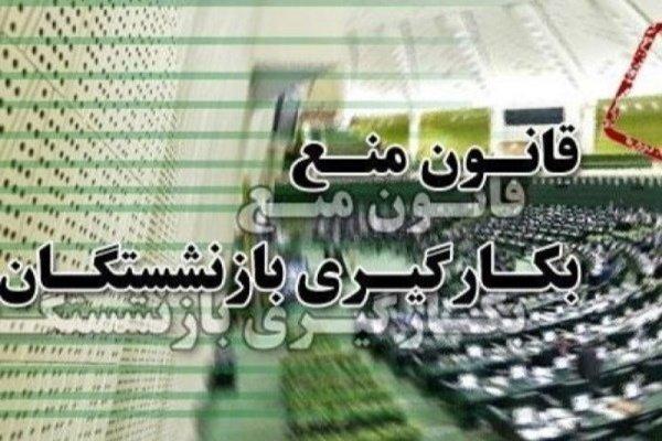 درخواست امام جمعه بندرلنگه از مقام معظم رهبری/ قانون بازنشستگی شامل ائمه جمعه هم بشود