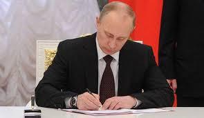 پوتین دستور تغییر راهبرد ملی روسیه را صادر کرد/تأکید بر نقش کریمه در تقویت هویت مدنی روسها