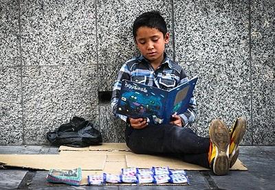 ۲۸۲ کودک بازمانده از تحصیل در استان بوشهر وجود دارد