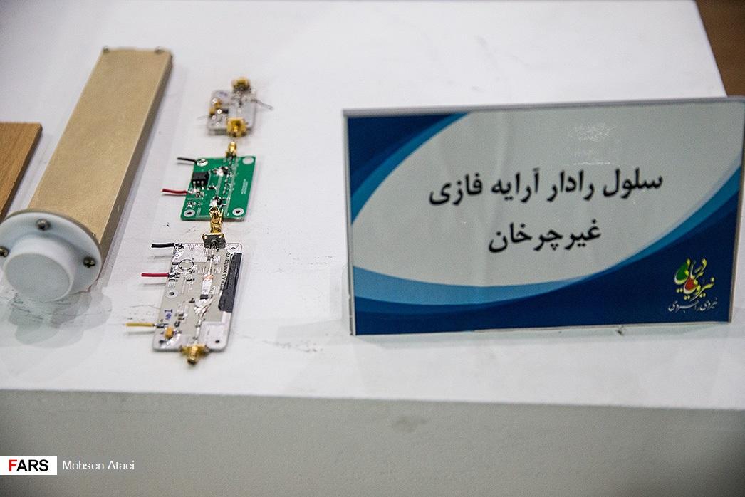 ناوهای جنگی ایران با «چشم عقاب» میبینند