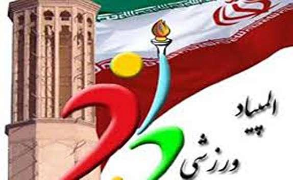 باشگاه خبرنگاران - آغاز نخستین المپیاد ورزشهای دانشگاهی در خراسان شمالی
