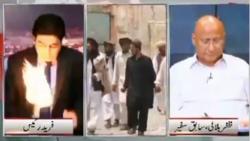 حمله به گوینده خبر حین گفتگوی زنده تلویزیونی! + فیلم