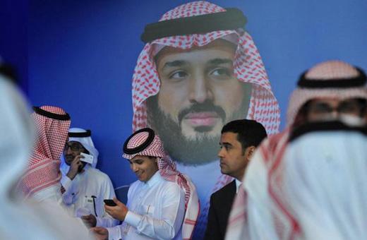 همکاری اسرائیل با عربستان برای جاسوسی سایبری از شهروندان سعودی