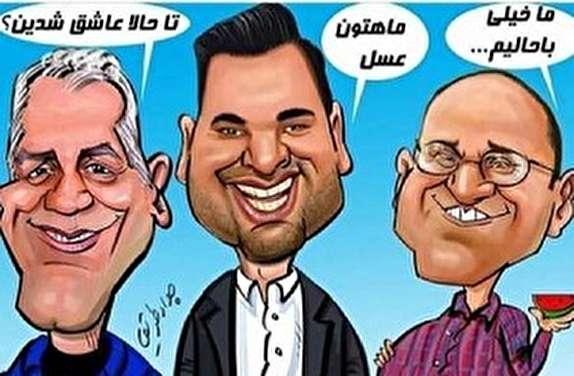 باشگاه خبرنگاران -مردم و سلبریتیها همچنان از کاریکاتور فرار میکنند؟