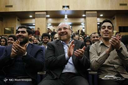 باشگاه خبرنگاران -سخنرانی قالیباف در دانشکده حقوق دانشگاه تهران