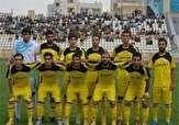 باشگاه خبرنگاران - شکست زردپوشان شیرازی در کرمان