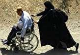 باشگاه خبرنگاران - شناسایی معلولان روستایی شهرستان اراک