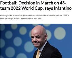 اصرار عجیب اینفانتینیو برای مشارکتی برگزار کردن جام جهانی / ۲۰۲۲ قطر ۴۸ تیمی میشود/آیا لابی عربستان در تصمیم فیفا تاثیر گذار است؟