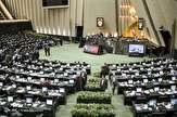 باشگاه خبرنگاران - سفر هیئت پارلمانی ایران و کنگو به برازاویل