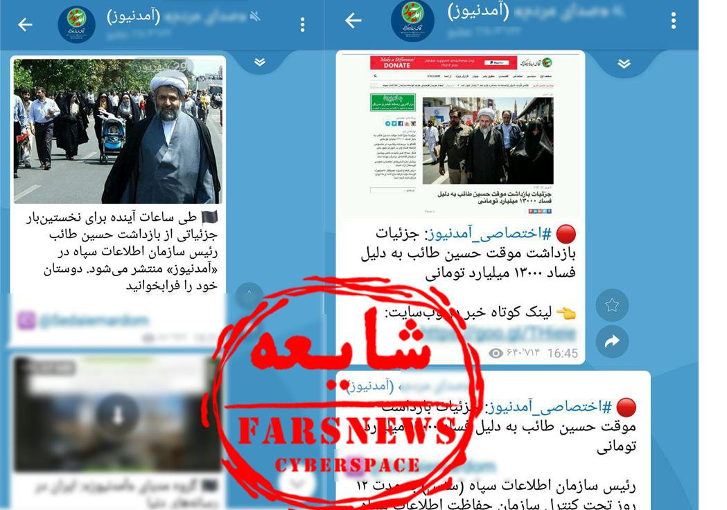 ماجرای دستگیری سردار مشهور ایرانی در دبی چیست؟