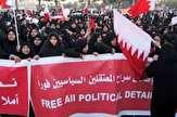 باشگاه خبرنگاران - آل خلیفه با حمایت عربستان آزادی خواهان را سرکوب می کند