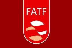 رژیم صهیونیستی به عضویت FATF درآمد/ امکان کارشکنی علیه ایران در کارگروه ویژه اقدام مالی