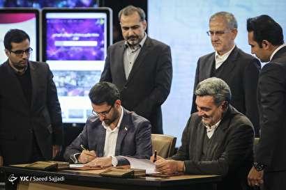 باشگاه خبرنگاران -دومین همایش تهران هوشمند