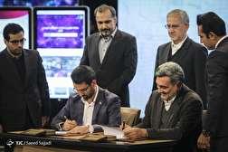 باشگاه خبرنگاران - دومین همایش تهران هوشمند