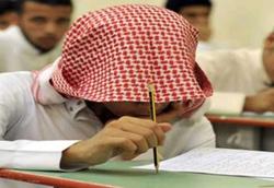 ناگفتههای معلم زبان کودکی بنسلمان از شرارت و بی ادبیاش/مادر ولیعهد سعودی چگونه زاغ سیاه آموزگار جوان را چوب میزد؟ +تصاویر