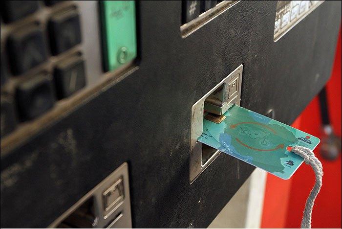 تشریح نحوه ثبت نام کارت سوخت المثنی