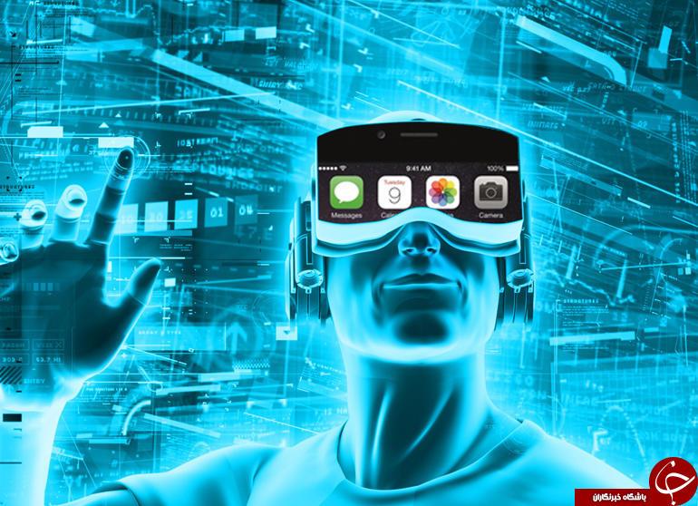 سیرتاپیاز واقعیتی به نام؛ واقعیت مجازی +کاربردها و معرفی نقش اولهای واقعیت مجازی