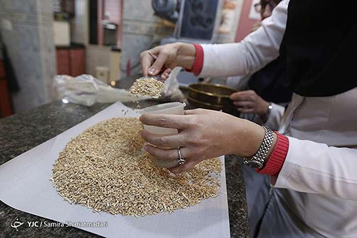 کارخانه تولید آرد