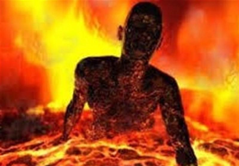 توشهای که انسان را به سوی آتش دوزخ میبرد