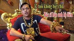 خودنمایی مرد ویتنامی با جواهرات 13 کیلویی! + فیلم