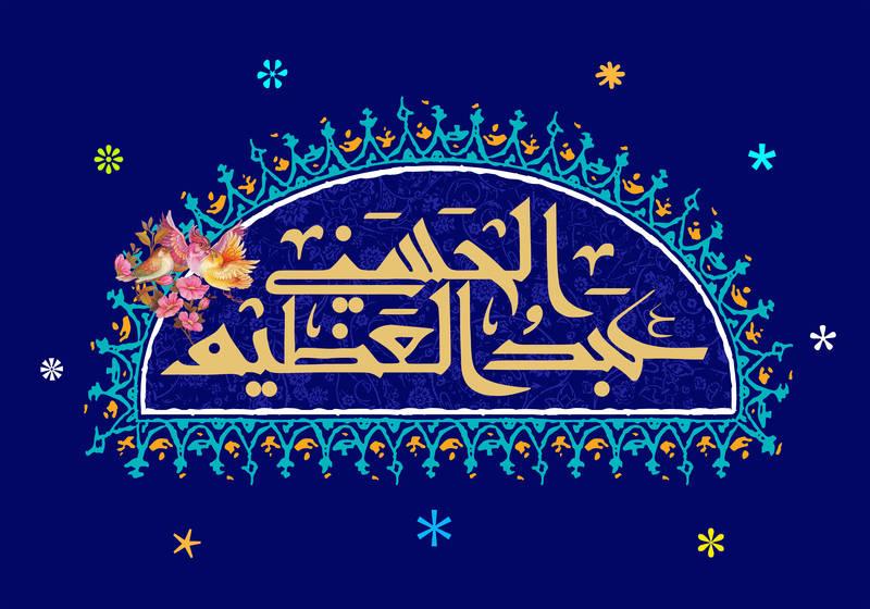 فضیلت و ثواب حضرت عبدالعظیم (ع) / موقوفهای که محل دفن سیدالکریم (ع) شد