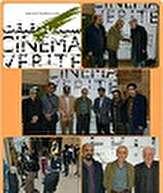 باشگاه خبرنگاران - استقبال از جشنواره سینما حقیقت در اصفهان