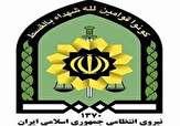 باشگاه خبرنگاران - 2 مأمور نیروی انتظامی شهید و زخمی شدند