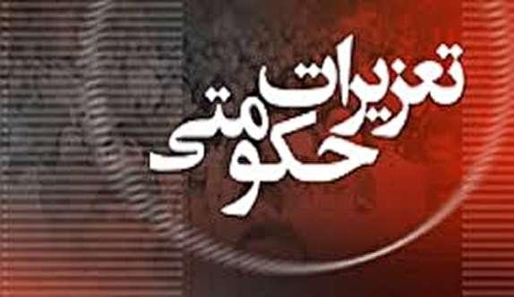 باشگاه خبرنگاران - ورود نه هزار و 444 پرونده به تعزیرات حکومتی استان کرمان