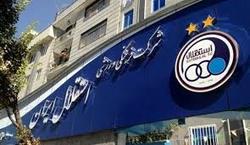 بمب نقل و انتقالاتی استقلال در راه تهران