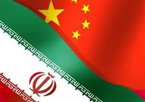 در ماه حدود یک میلیارد دلار واردات از چین داریم