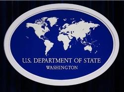 راهاندازی کمپین جدید از سوی آمریکا برای حمله رسانهای به ایران